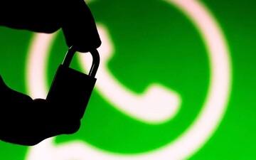 آغاز قفل تدریجی حسابهای واتساپ؛ اطلاعات کاربران چه میشود؟