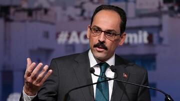 ترکیه از حامیان رژیم صهیونیستی انتقاد کرد