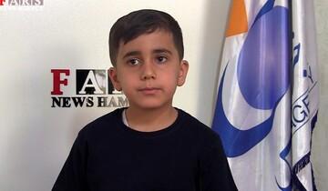 کودک همدانی که قادر است به ۶ زبان صحبت کند/ فیلم