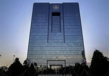 موافقت نمایندگان مجلس با تصویب کلیات طرح استقلال بانک مرکزی
