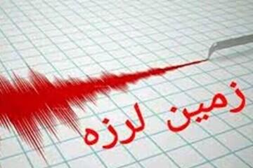 وقوع زلزله ۴.۵ ریشتری در حوالی بندر کنگان
