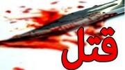 کارگردان سینما توسط پدر و مادرش به قتل رسید / عکس