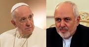 دیدار ظریف با پاپ فرانسیس در واتیکان