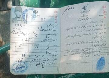 پیرترین مرد ایران واکسن کرونا زد / عکس