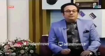 واکنش عجیب مجری تلویزیون به سوتی خود درباره ماجرای مشکاتیان