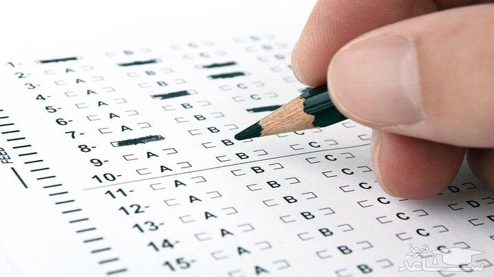 زمان برگزاری آزمونهای بین المللی سال ۱۴۰۰ اعلام شد