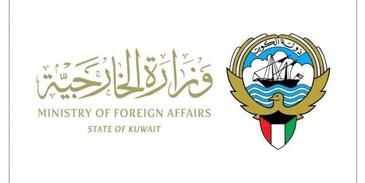 کویت سفیر چک را احضار کرد