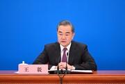 چین از خروج غیرمسوولانه آمریکا از افغانستان انتقاد کرد
