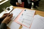 شرایط پیش ثبتنام و شهریه مدارس غیردولتی مشخص شد
