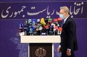 تکذیب کابینه منتسب به علی لاریجانی