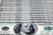 قیمت دلار و یورو در ۲۸ اردیبهشت ۱۴۰۰ اعلام شد
