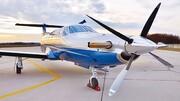 حرکات آکروباتیک با هواپیما در آسمان / فیلم