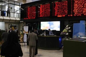 چرا با واریز منابع مالی جدید معاملات بورس مثبت نشد؟