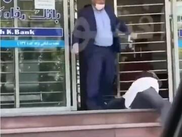 ماجرای ضرب و شتم یک زن جوان توسط رئیس شعبه بانک رفاه چه بود؟