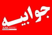 واکنش وزارت صمت به خبر « توزیع گسترده گوشیهای فیک در بازار»
