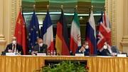 کمیسیون مشترک برجام ساعت ۱۸:۳۰ به وقت تهران تشکیل جلسه میدهد