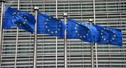 اتحادیه اروپا درباره نشست امروز کمیسیون مشترک برجام بیانیه صادر کرد