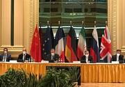 رضایت نشست کمیسیون مشترکبرجام از گفتگوها در پایان دور چهارم