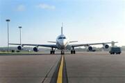 بسته شدن فرودگاه مسکو به روی دو خط هوایی اروپایی