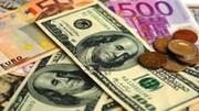 دلار گران شد / قیمت دلار و یورو ۳۰ اردیبهشت ۱۴۰۰