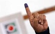 پست کدام نامزدهای انتخابات ۱۴۰۰ بیشترین لایک را داشته است؟