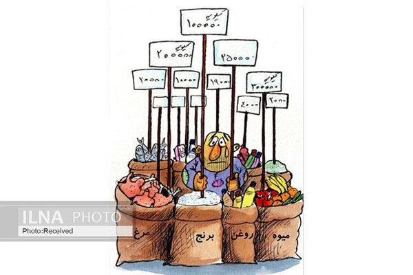افزایش یک میلیون و ۱۷۰ هزار تومانی سبد خوراکیها فقط در دو ماه / اثر افزایش ۳۹ درصدی دستمزد از بین رفت!
