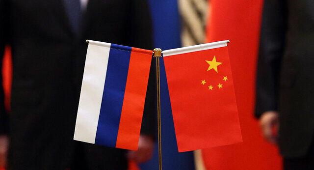 آغاز برنامه مشترک هستهای روسیه و چین