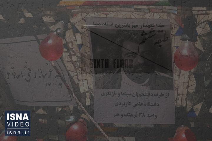 ناگفتههای همسایگان بابک خرمدین از قتل او و خواهرش / فیلم