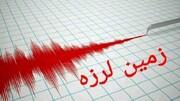 زمین لرزهای با قدرت ۵ریشتر حوالی بندر گناوه در استان بوشهر را لرزاند