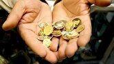 کاهش ۳۰هزار تومانی قیمت سکه   قیمت انواع سکه و طلا جمعه ۳۱ اردیبهشت ۱۴۰۰