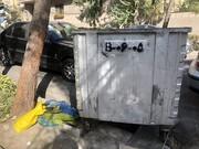 از چه زمانی مخازن زباله به جایی برای پنهانکردن اجساد تبدیل شد؟