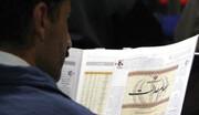 خبر مهم برای ۳۰ میلیون مشمول سهام عدالت