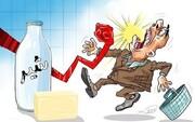 نوبت به حذف شیر و لبنیات برای کارگران رسید / قرار بود چیزی گران نشود!