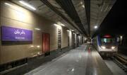 ۲ ایستگاه مترو باقرخان و شهرک آزمایش به زودی افتتاح میشوند