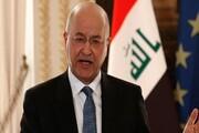 رییس جمهور عراق: از مبارزه مردم فلسطین حمایت میکنیم
