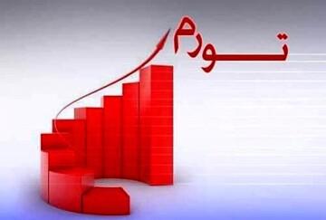 تورم نقطه به نقطه در اردیبهشت ماه به ۴۷ درصد رسید