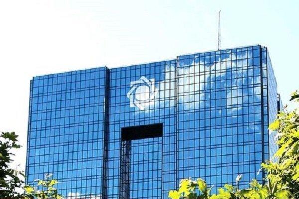 اطلاعیه مهم بانک مرکزی درباره عواقب اجاره کارت ملی