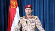 سرنگونی هواپیمای جاسوسی ائتلاف سعودی از سوی پدافند هوایی یمن