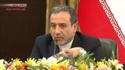 گزارش عراقچی از حضورش در نشست کمیسیون امنیت ملی و سیاست خارجی مجلس