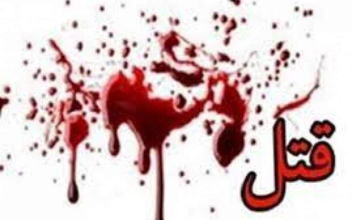قتل هولناک مرد تهرانی در خانهاش