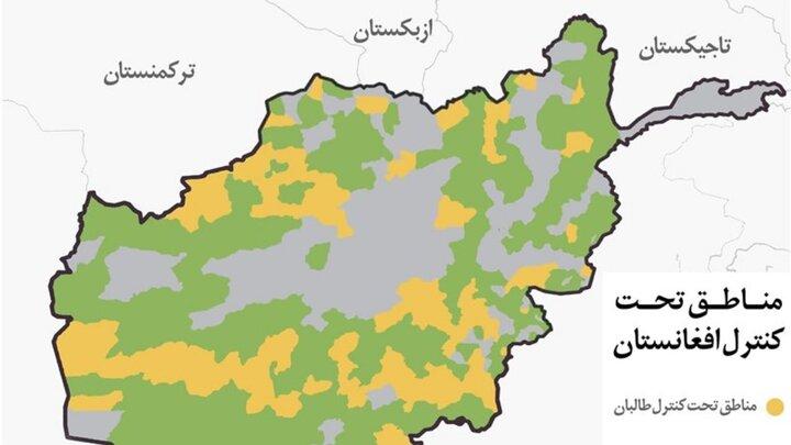 مناطق تحت کنترل طالبان در افغانستان افزایش مییابد