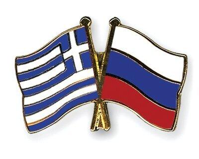 دیدار وزرای خارجه یونان و روسیه در سوچی
