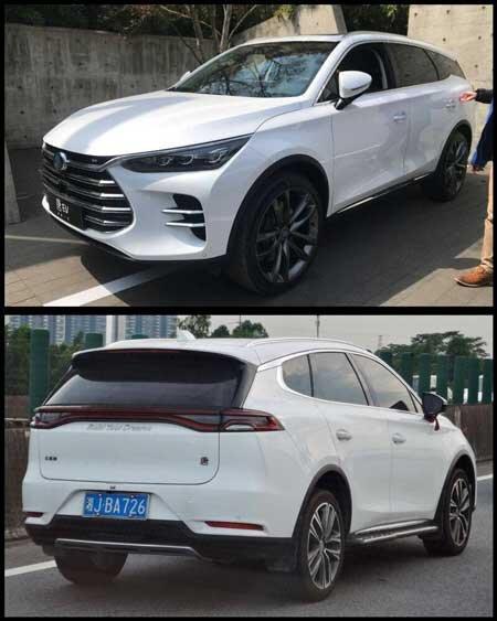 لاکچریترین خودروی چینی به ایران رسید / عکس