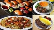 معرفی غذاهای ملی کشورهای مختلف دنیا / تصاویر