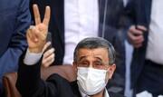 منزل محمود احمدی نژاد تحت کنترل نیروهای امنیتی قرار گرفت / فیلم