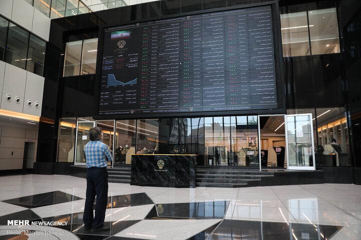وضعیت آغاز معاملات بورس ۳ خرداد ۱۴۰۰