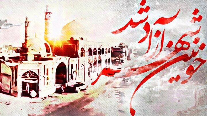 لحظه اعلام خبر آزادسازی خرمشهر در سال ۱۳۶۱ از رادیو / فیلم