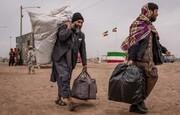 ایران مقصد جذابی برای مهاجران نیست / رکورد خروج مهاجران افغانستانی از ایران شکسته شد