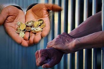 ناتوانی در پرداخت مهریه زندان ندارد