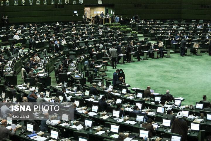 جلسه علنی امروز مجلس شورای اسلامی آغاز شد